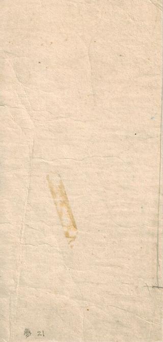 1904kafka_21.jpg