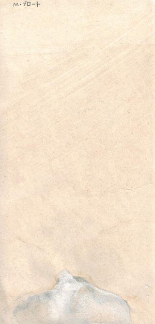 1904kafka_22.jpg