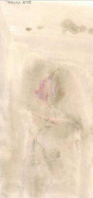 1904kafka_23.jpg