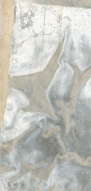 1904kafka_26.jpg