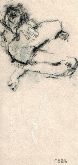 1904kafka_58.jpg