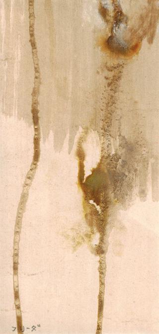 1904kafka_79.jpg