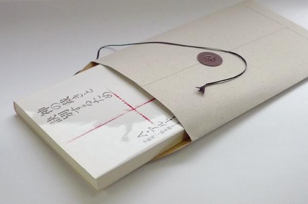 3s_envelope
