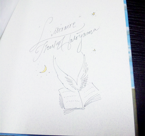 hatoyama_litteraire_sign