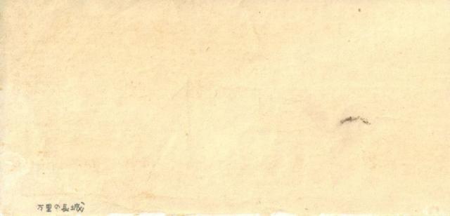 1904kafka_55.jpg