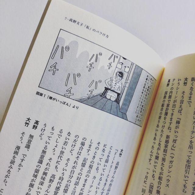 katarikoko1_5.jpg