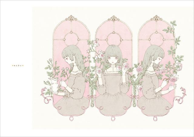 kira3_honmon_pp22-23