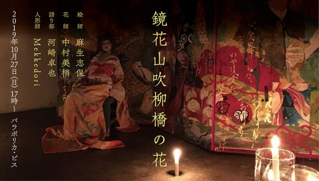 kyokayamabuki_1027_800.jpg