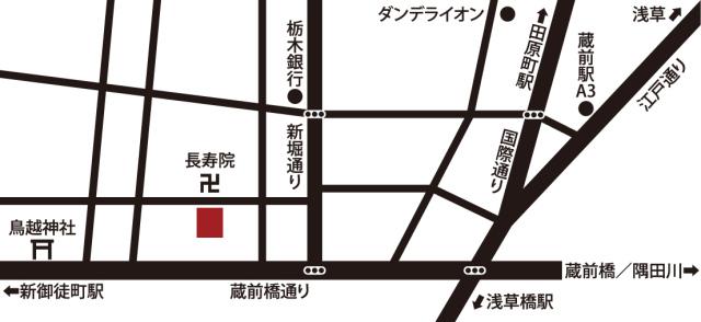 map_Torigoe2021_A