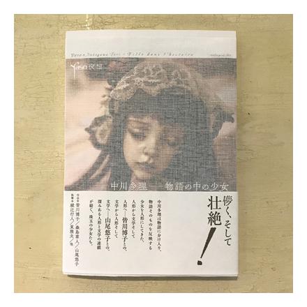 tari_book_1.jpg